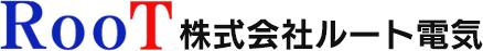 東京都北区のルート電気は、イベントや展示会、商業施設などの仮設電源工事、照明設備の設置工事を致しております。
