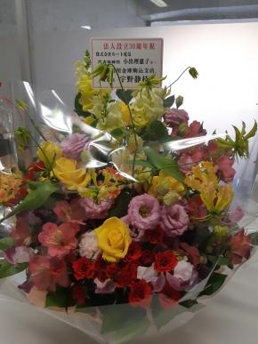 20210107花